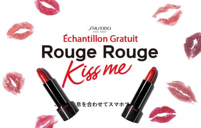 Échantillon Gratuit rouge à lèvres miniature Rouge Rouge de Shiseido chez Marionnaud !